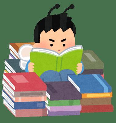 速読で読書