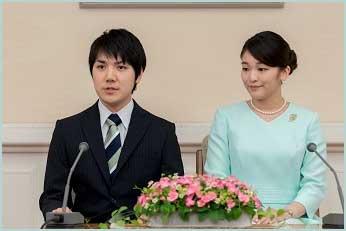 眞子内親王殿下と小室圭さん