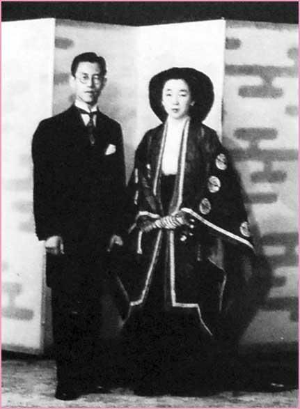 鷹司平通・和子夫妻